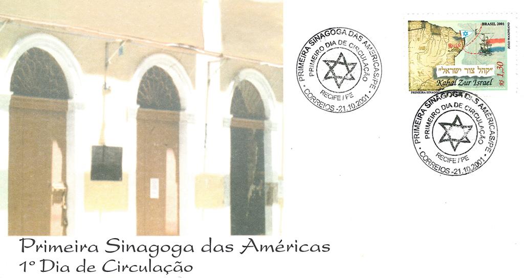 Primeira Sinagoga das Américas